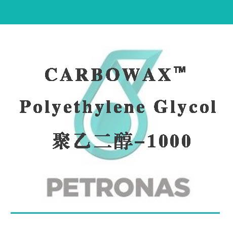 聚乙二醇PEG-1000(工业级)