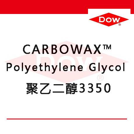 聚乙二醇PEG-3350(工业级)