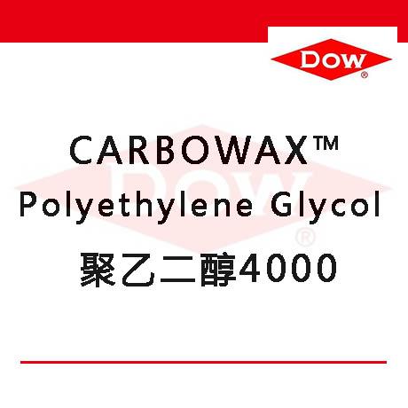 聚乙二醇PEG-4000(工业级)