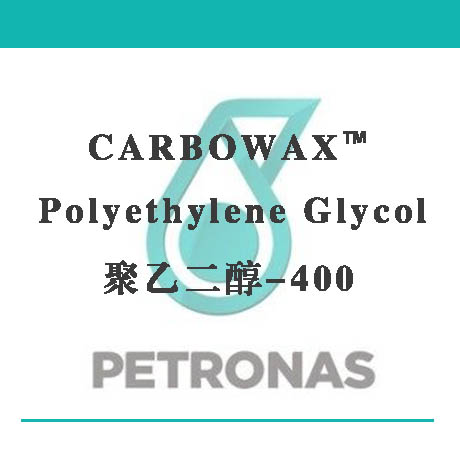 聚乙二醇PEG-400(工业级)