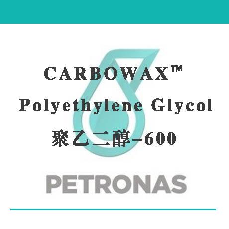 聚乙二醇PEG-600(工业级)