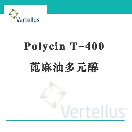 蓖麻油多元醇-T400