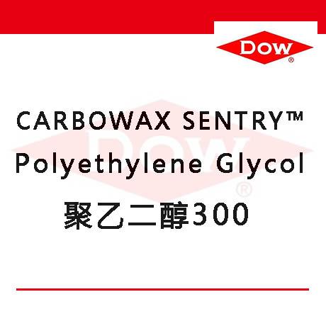 聚乙二醇PEG-300(医药级)