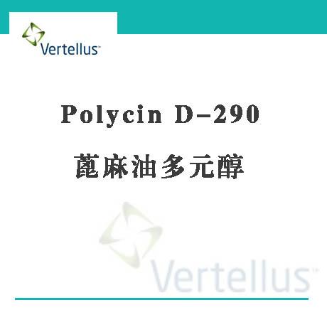 蓖麻油多元醇-D290